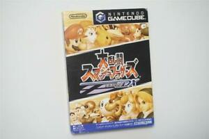 Nintendo-GameCube-Super-Smash-Bros-Melee-Japan-NGC-Game-US-Seller