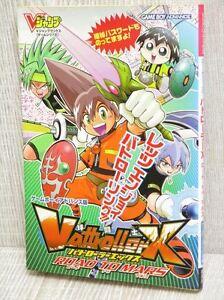 VATTROLLER-X-Guide-Game-Boy-Advance-Book-VJ86