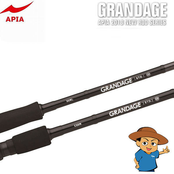Apia GRANDAGE  STD 100M Medium 10' fishing spinning rod 2018 model  at cheap