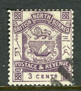 NORTH BORNEO; 1888-92 early classic 'Postage & Revenue' issue used 3c. value