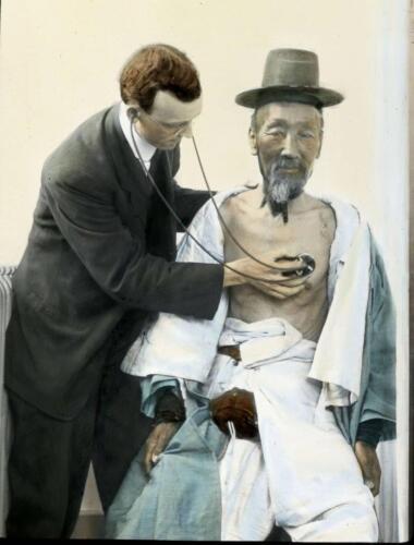 Photo 1910s Korea Medical Exam