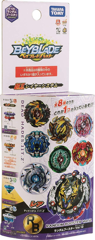 Beyblade Burst B -125 Random Booster Vol.12 Död Hades.11T. Z Endast en typ Ny