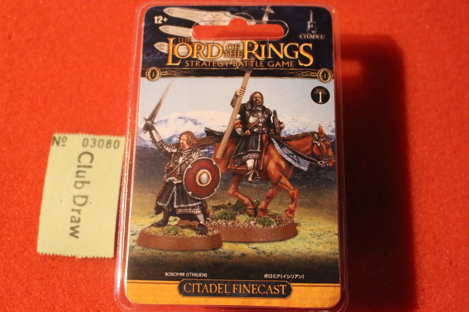 Games Workshop Lord of the Rings Bgoldmir Foot and Mounted Finecast LoTR NIB GW