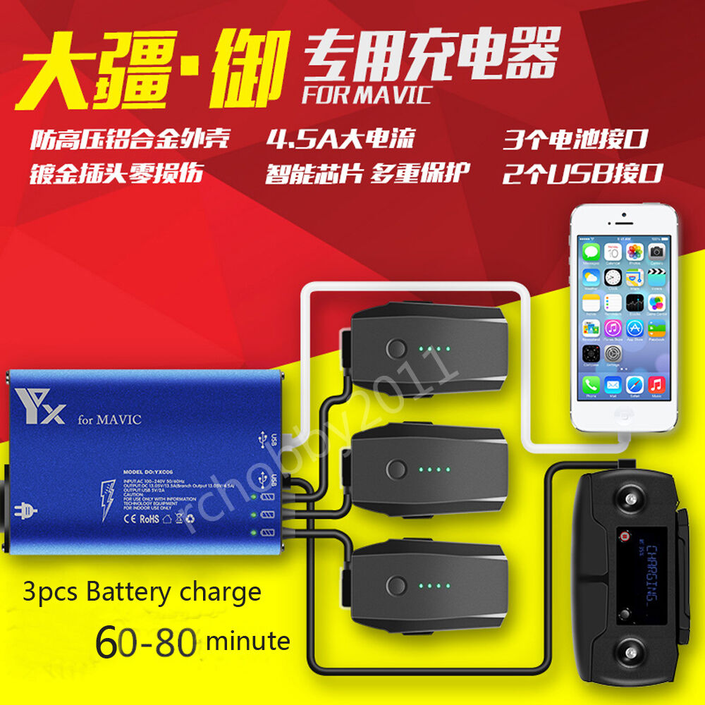 5 in1 Battery Charger Intelligent AC Charging Power Adapter for RC DJI Mavic Pro