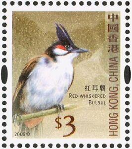 Chopped By Hong Kong Post Office Birds Photo 3 Dollar Stamp Ebay