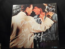 """David Bowie / Mick Jagger - Dancing in the Street     12"""""""