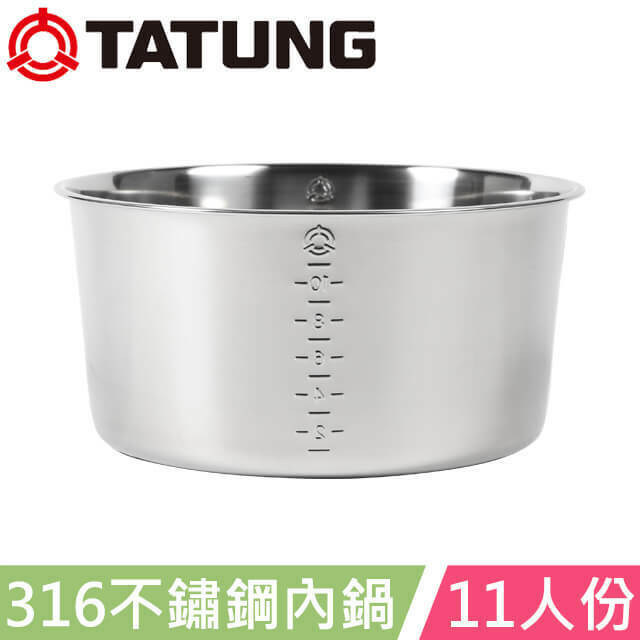 NEW TATUNG CSUS1179 Stainless Steel Inner Pot For 11 CUP Rice Cooker TAC-10