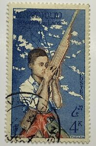 1957-LAOS-STAMP-35-WITH-VIENTIANE-SON-CANCEL