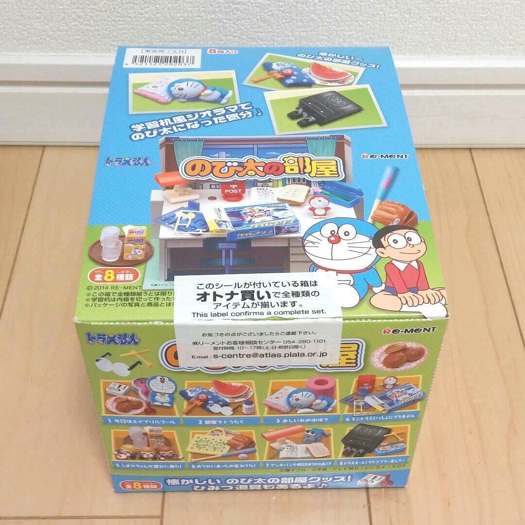 Re-Ment Noby's Room Miniature Figure Full set Complete Rare Doraemon #10563