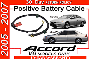 Image Is Loading New Genuine 2005 2007 Honda Accord Positive Battery