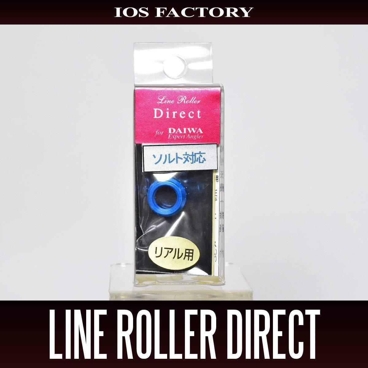 IOS FACTORY Line Roller Direct Blau for DAIWA REAL-TYPE Blau Direct 39b44e