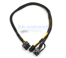 10pin to 6+8pin Power Adapter Cable for HP DL380 G8 Gen8 and GPU 50cm