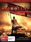 Red Cliff : Part 1-2 (DVD, 2010, 2-Disc Set)