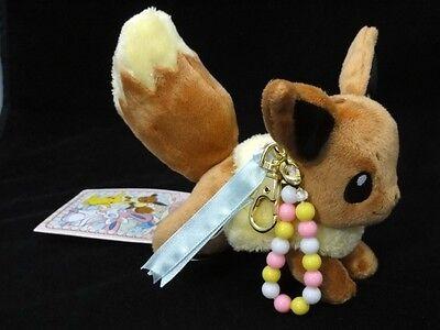 2013 POKEMON CENTER PLUSH EEVEE Mascot Strap Keychain New from Japan