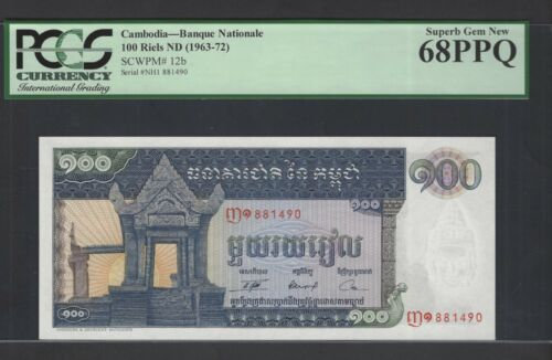 Cambodia 100 Riels ND(1963-72) P12b Uncirculated Graded 68
