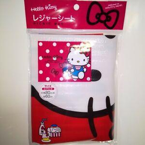 Daiso Hello Kitty SANRIO kawaii Outdoors Picnic Mat 31.5in ...