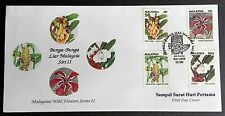 Malaysia 1993 Wild Flower 2nd Series 4v Stamp FDC (Kuala Lumpur Cachet) Best Buy