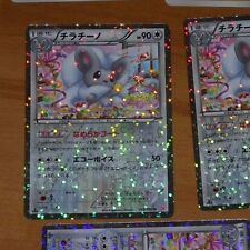 POKEMON JAPANESE RARE CARD HOLO CARTE 019/020 CINCCINO SC 1ED JAPAN MINT