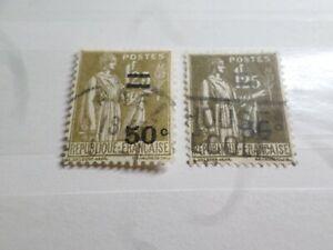 FRANCE 1934 VARIETE' COULEURS timbre 298 oblitérés, VF canceled STAMPS