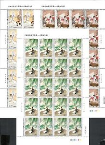 China 2011-5 Scholars Materpiece Literature 6V Full S/S 儒林外史