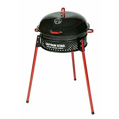 Captain Stag UG-35 Hooded Barbecue Grill Camping Outdoor Gear from Japan