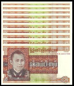 Burma P-56,57,58,59,62 Uncirculated Banknotes Set # 8