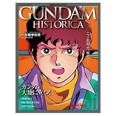 Gundam Historica #1 official file magazine book
