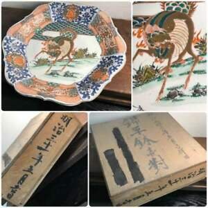 Details about Extremely Rare Imari gifts hand grand bride with gold color  stone Kirino Plate