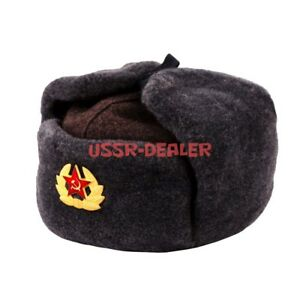 c7509daa09110 Image is loading Authentic-Russian-Army-Ushanka-Winter-Hat-with-Soviet-