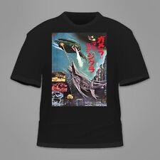 Cool  ''Gamera vs Zigas'' T-shirt !