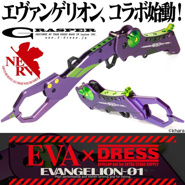 Eva × Vestido sujetar Pescado Agarre Evangelion - 01 Modelo limitado de Japón F S STD