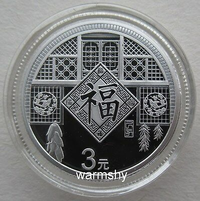 2019 3yuan new year 8g silver coin Good Fortune Fu with coa