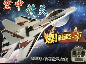 HUGE-FOAM-BOARD-HIGH-SPEED-SU27-RC-PLANE-880mm-x-720mm-WITH-LED-LIGHTS