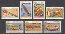 Kampuchea 1984 Musical Instruments 7v set (n21020)