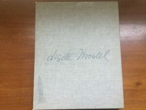 Lisette-Model-An-Aperfure-Monograph-First-Printing-Limited-Edition-Signed