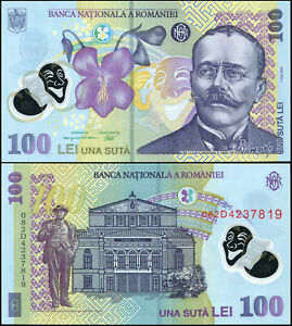 Romania-100-lei-banknote-2008-Deluxe-polymer-cat-p-121d