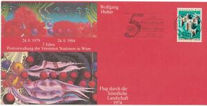 UNO-2-Belege-5-Jahre-UNO-Wien-Wolfgang-Hutter-1-Ganzsache-UNO-New-York