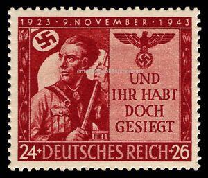 EBS-Germany-1943-20th-Anniversary-of-Munich-Beer-Hall-Putsch-Michel-863-MNH
