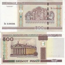 BIELORUSSIA BELARUS 500 RUBLI 2000 FDS UNC