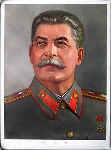 Image Is Loading Vintage Original 1976 Chinese Cultural Revolution Soviet Big