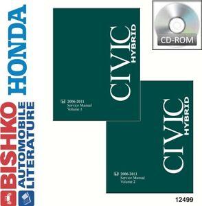 honda civic hybrid shop service repair manual cd oem ebay