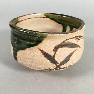 Japanese Ceramic Tea Ceremony Bowl Chawan Oribe ware Vtg Pottery GTB678