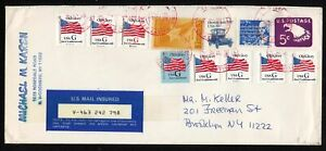 1995-G-Rate-commercial-cover-6-different-plate-number-singles