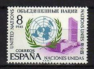 A7792) Spain 1970 Scott #1638 MNH 25th Un 1v