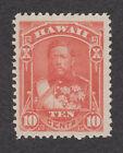 Hawaii  scott# 45 MH OG stamp mint hinge remnant US Possession