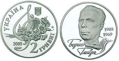 Vasil Suhomlinsky Pedagogue Scientist Lemberg-Zp Ukraine 2 Hryvni 2003 aUNC