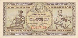 Yugoslavia-100-dinara-1-5-1946-qFDS-aUNC-pick-65b-rif-2716