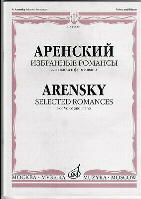 A.arensky: Selected Romances For Voice & Piano. Einfach Zu Schmieren