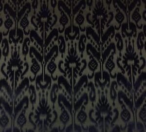 coral ikat curtains