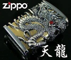 Zippo-Dragon-Bella-Splendido-Argento-Accendino-da-Collezione-Giappone-Nuovo